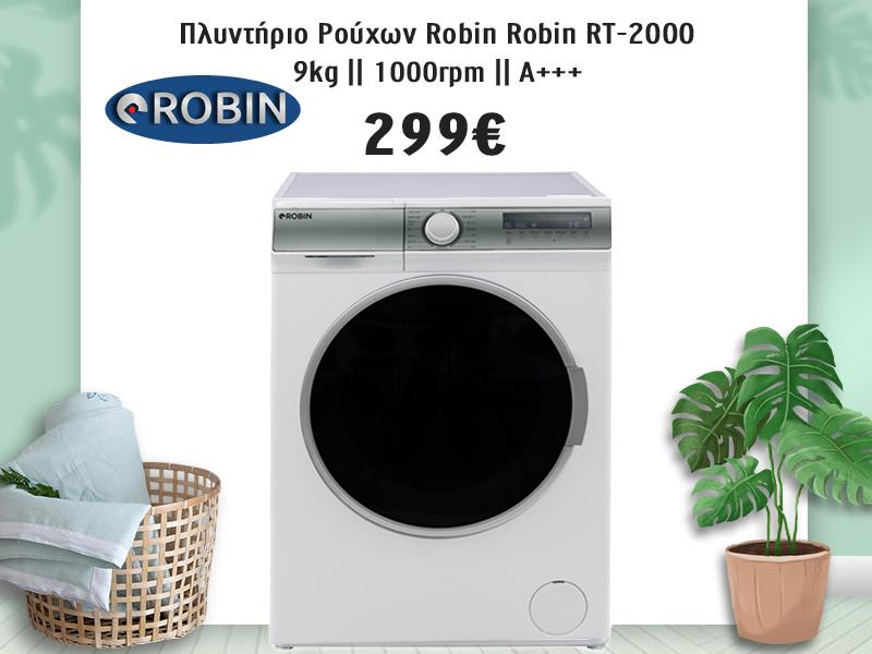 Πλυντήριο Ρούχων Robin RT-2000 9kg